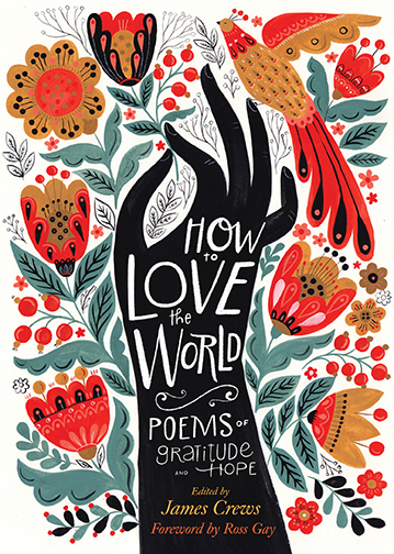 How to Love the World